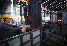 کارخانه ماشین سازی