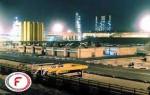 کارخانه ذوب آهن اردبیل