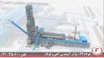 آشنایی با کارخانه تولید آهن اسفنجی میدرکس
