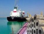 طرح ساماندهی صادرات محصولات فولادی برای بار چهارم ...