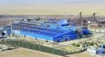 بهرهبرداری سریعتر از کارخانه تولید کنسانتره فولا ...