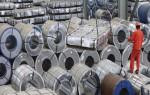 آغاز عملیات اجرایی طرح تولید مواد پایه صنعت آلومین ...