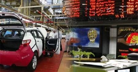 تبعات مثبت و منفی عرضه خودرو در بورس کالا
