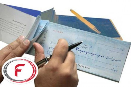 چک های بانکی