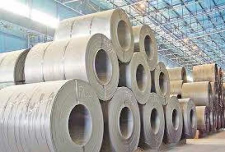 خطرتوقف معاملات در انتظار بازار فولاد