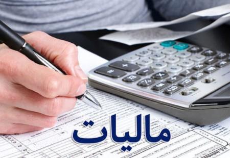 طرح اخذ مالیات از تراکنشهای بانکی عملی نیست.