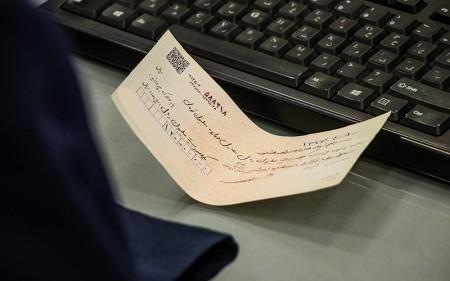 اطلاعیه شماره 2 مرتبط با قانون جدید چک.
