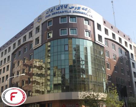 فرآیند و مزایای عرضه های خرد فولاد در بورس کالای ایران