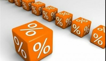 فرمول تعیین نرخ سود بانکی تغییر میکند؟