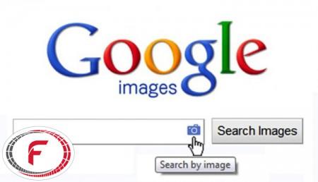 چگونه در گوگل جستجو کنیم؟