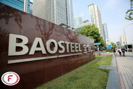 شرکت بائو استیل (Baowu Steel)