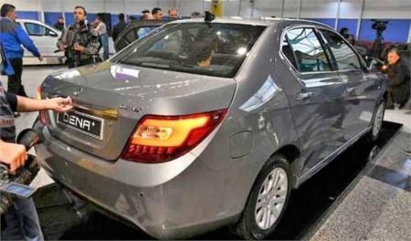 روش جدید قیمت گذاری خودروها