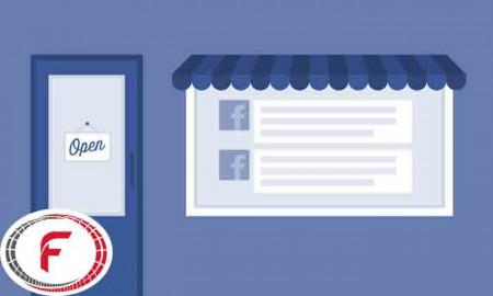 استفاده از فیسبوک جهت پیشرفت کسب و کار (قسمت اول)