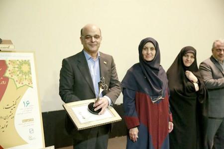 اعطای جایزه ملی کیفیت به یک شرکت فولادی