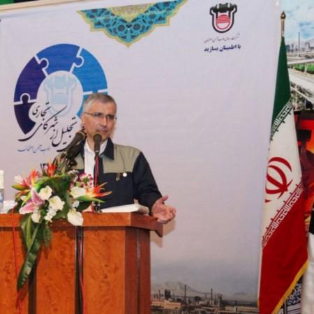 بومیسازی، اولویت ذوبآهن اصفهان