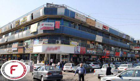 پاسخ اعضای اتحادیه آهن و فولاد تهران به درخواست مردمی