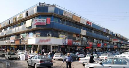 گشت تعزیرات در بازار آهن شادآباد