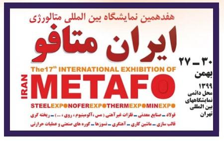 گفتوگوی اختصاصی فولاد24 با معاونت فولاد جاوید بناب در حاشیه نمایشگاه «ایران متافو 2021»