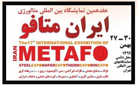 گفتوگوی اختصاصی فولاد24 با مدیر روابط عمومی شرکت  آرین پاژ در حاشیه نمایشگاه «ایران متافو 2021»