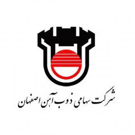 معاون خرید ذوب آهن اصفهان : صادرات سنگ آهن به ضرر فولادسازان تمام می شود.